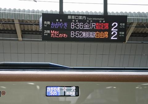 DSC_1369z.jpg