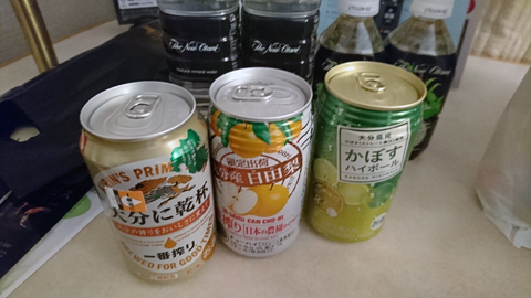 beer_DSC_1191z.jpg