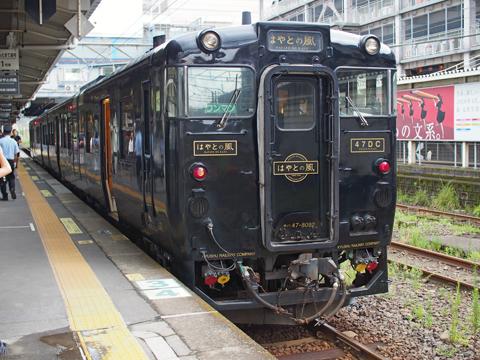 kagoshima_180907_0180z.jpg
