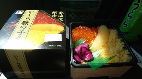 kazunoko_1353z.jpg