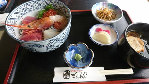 matushima_1229.jpg