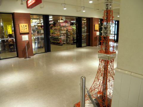 東京タワー1016