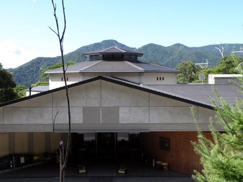 ホテル四季彩