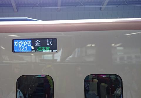 DSC_0688z.jpg