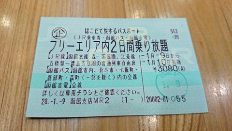 DSC_0692z.jpg