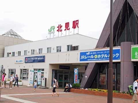 Kitami_7180087z.jpg