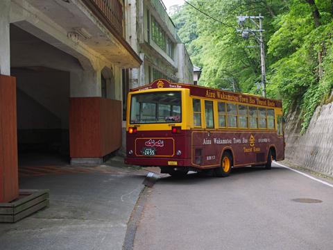 P6040026z.jpg