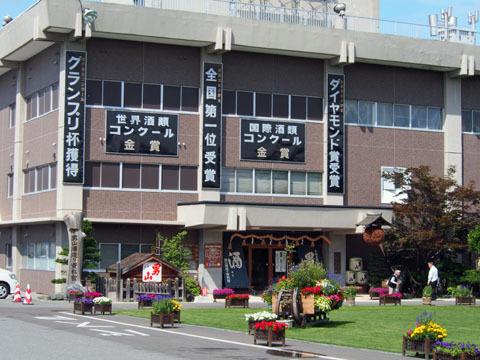 asahikawa001z.jpg