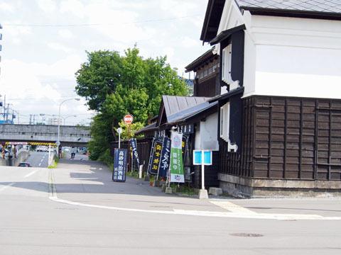 asahikawa002z.jpg