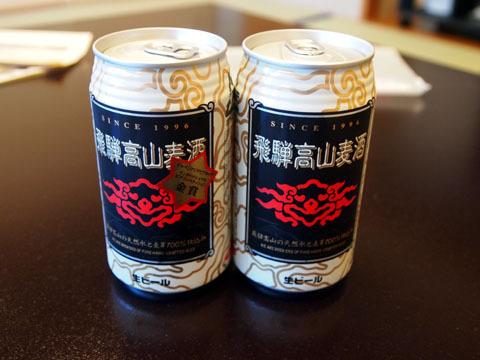 hida_beer_120428_29 055z.JPG