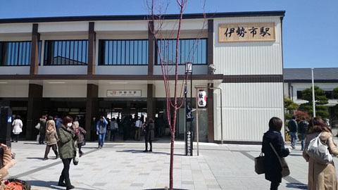 iseshi_st.jpg