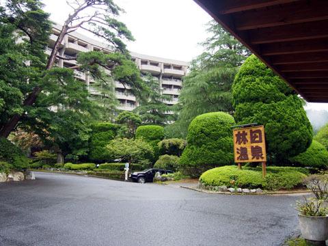 iwasaki_120818_21 247.JPG