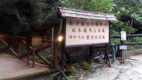 iwasaki_120902_2 151.JPG