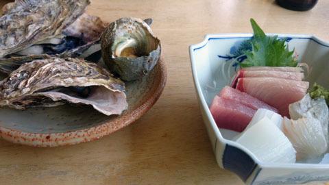 kaki_sashimi.jpg