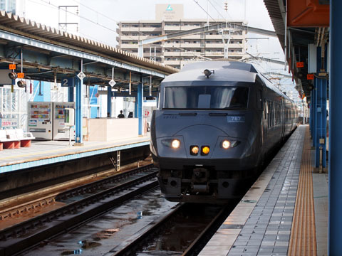 kirishima_120818_21 228.JPG