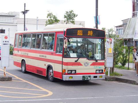 kuji02z.jpg