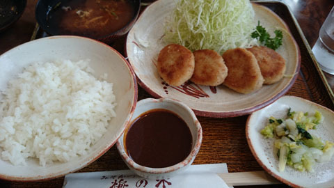 misokatu_z.jpg